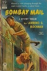 BombayMailOldBig.jpg