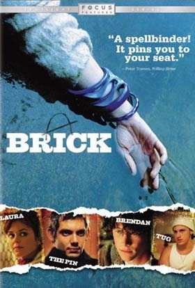 BrickMovieBig.jpg