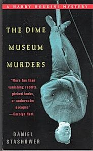 DimeMuseum.jpg